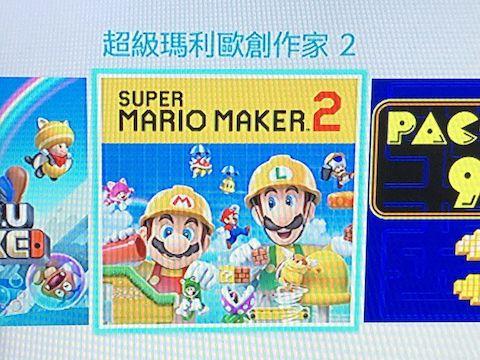 中国語では超級マリオ創作家2