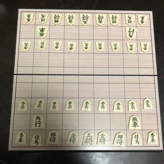 将棋の駒の初期配置