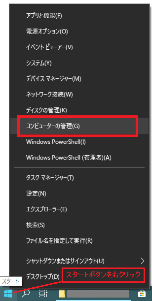 Windows10 右 クリック 遅い